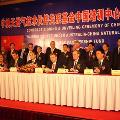 2005: 2 August Contract Signing and Unveiling Ceremony of Chinese Training Centre