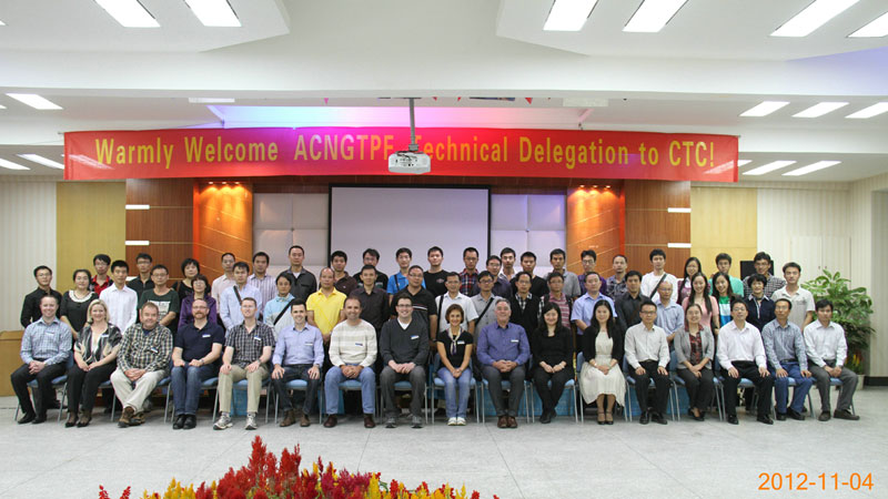 2012: 4-9 November Australian Technical Group Visit to China