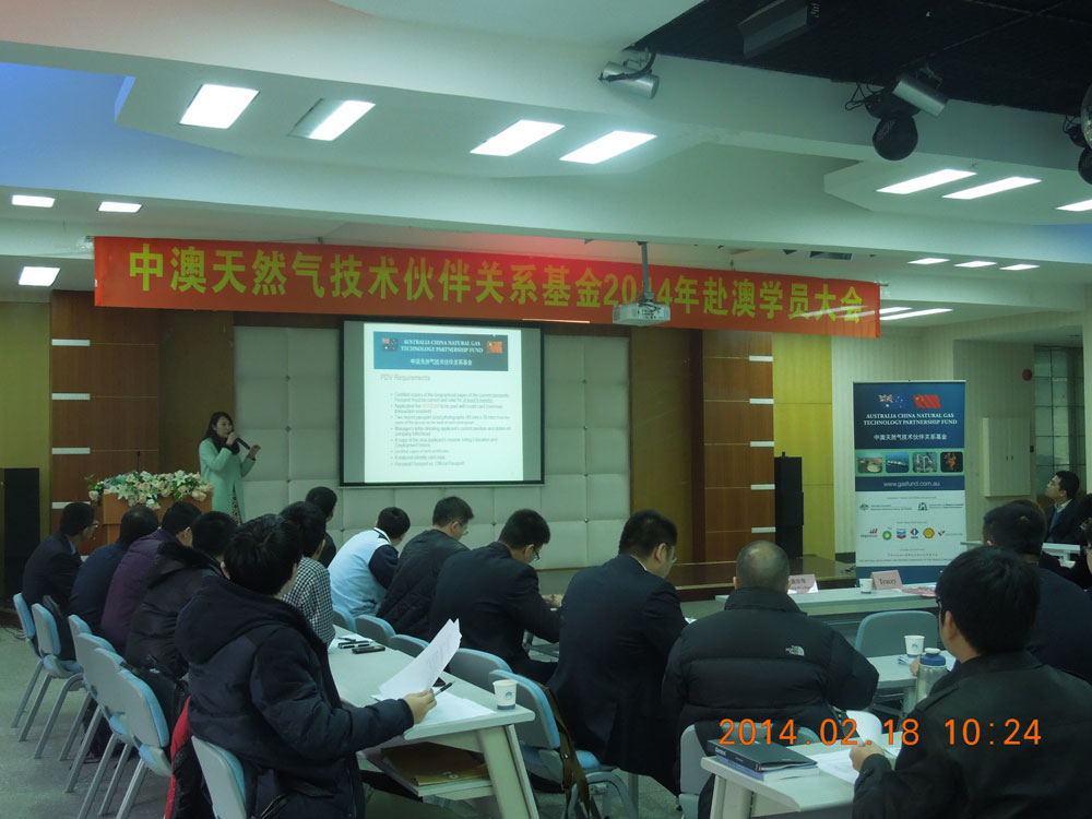 2014: English Testing and Pre-Departure Briefings for Gas Fund Executive Training Candidates in Guangzhou