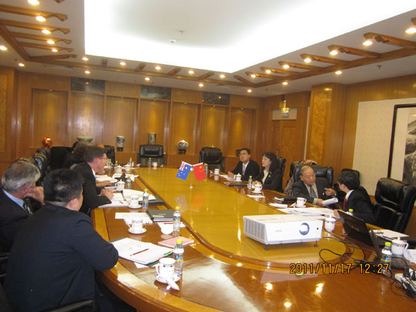 2011: 16-17 November Working Group Extraordinary Meeting held in Beijing