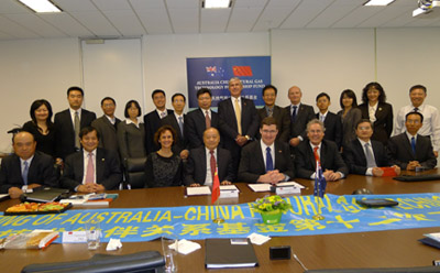2011: 8 July LNG Fund's 12th Working Group Meeting held in Perth